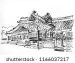 seoul  south korea  asia.... | Shutterstock . vector #1166037217
