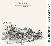 suwon  south korea  asia.... | Shutterstock . vector #1166059717