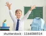 happy little schoolboy after... | Shutterstock . vector #1166088514