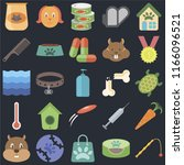 set of 25 icons such as toy ...