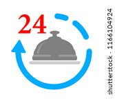 service bell icon  vector sign  ... | Shutterstock .eps vector #1166104924