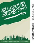 saudi arabia independence day.... | Shutterstock .eps vector #1166112751