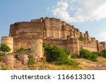 Mehrangarh fortress in Jodhpur, Rajasthan, India - stock photo