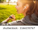 portrait of beautiful sporty...   Shutterstock . vector #1166153767