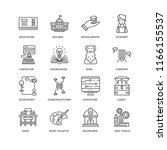set of 16 simple line icons... | Shutterstock .eps vector #1166155537