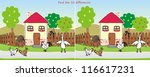 house find 10 differences | Shutterstock . vector #116617231