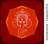 ganesha the lord of wisdom... | Shutterstock .eps vector #1166261911