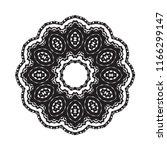 beautiful vector circular... | Shutterstock .eps vector #1166299147