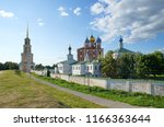 view of ryazan kremlin and the... | Shutterstock . vector #1166363644
