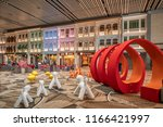 changi  singapore   february... | Shutterstock . vector #1166421997