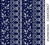 seamless pattern with ornament  ... | Shutterstock .eps vector #1166423617