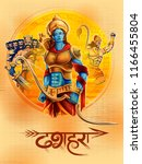 illustration of lord rama in... | Shutterstock .eps vector #1166455804