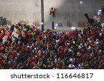 chicago   june 11  a police... | Shutterstock . vector #116646817
