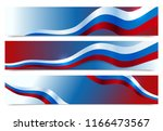 collection of horizontal banner ... | Shutterstock .eps vector #1166473567