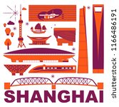 shanghai culture travel set ... | Shutterstock .eps vector #1166486191