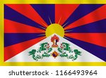tibet flag with waving effect ... | Shutterstock .eps vector #1166493964