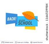 autumn orange leaf and... | Shutterstock .eps vector #1166539984