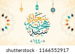 happy hijri year vector in... | Shutterstock .eps vector #1166552917