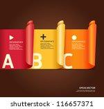 modern  design template    can... | Shutterstock .eps vector #116657371