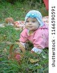 portrait of happy little baby... | Shutterstock . vector #1166590591