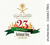 saudi arabia national day in... | Shutterstock .eps vector #1166617801