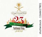 saudi arabia national day in... | Shutterstock .eps vector #1166617801