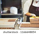 chef making chocolate in the... | Shutterstock . vector #1166648854