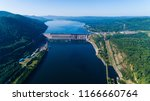 View Of A Dam Of Hydroelectric...