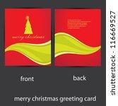 vector merry christmas greeting ... | Shutterstock .eps vector #116669527