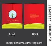vector merry christmas greeting ... | Shutterstock .eps vector #116669557