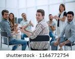 business team applauds the... | Shutterstock . vector #1166772754