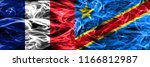 france vs democratic republic... | Shutterstock . vector #1166812987