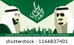 riyadh  kingdom of saudi arabia ... | Shutterstock .eps vector #1166837401