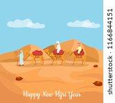 happy new hijri year  islamic... | Shutterstock .eps vector #1166844151