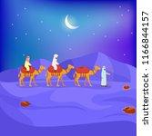 happy new hijri  islamic year... | Shutterstock .eps vector #1166844157