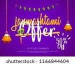 illustration sale poster or... | Shutterstock .eps vector #1166844604