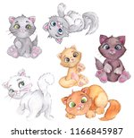 watercolor cute colored cats | Shutterstock . vector #1166845987