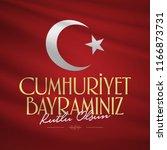 29 ekim cumhuriyet bayrami.... | Shutterstock .eps vector #1166873731