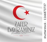 30 august zafer bayrami victory ... | Shutterstock .eps vector #1166873737
