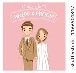 vector of cute couple for... | Shutterstock .eps vector #1166904847