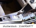 car brand and related items.... | Shutterstock . vector #1166906977