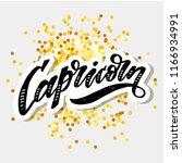 capricorn lettering calligraphy ... | Shutterstock .eps vector #1166934991