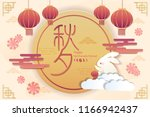 happy autumn eve in the chinese ... | Shutterstock .eps vector #1166942437