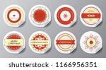 christmas decoration vector... | Shutterstock .eps vector #1166956351
