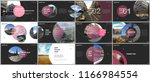 minimal presentations design ... | Shutterstock .eps vector #1166984554