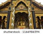 samut sakhon  thailand   july...   Shutterstock . vector #1166986594