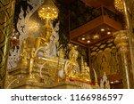 samut sakhon  thailand   july...   Shutterstock . vector #1166986597