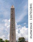 the egyptian obelisk at... | Shutterstock . vector #1167012841