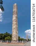 the obelisk at sultanahmet...   Shutterstock . vector #1167016714