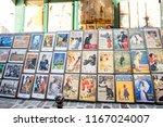 montmartre   october 6. 2016 ... | Shutterstock . vector #1167024007
